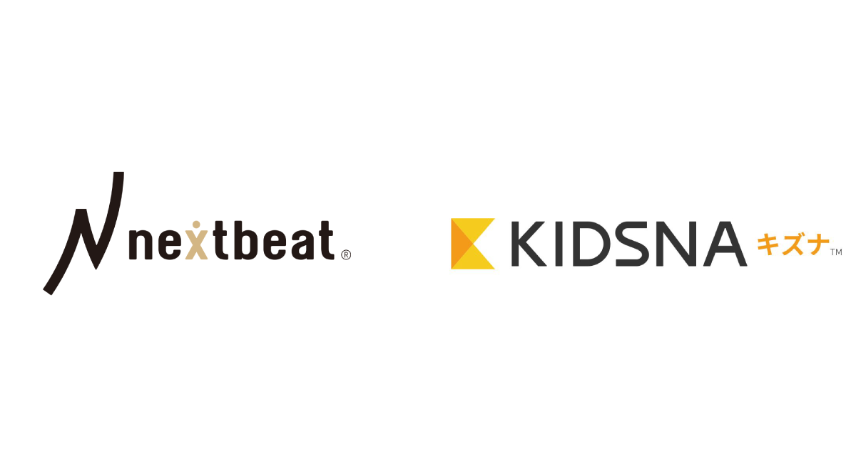 株式会社ネクストビートが、子育て世帯の家庭でのプログラミング教育に関するアンケート調査を実施。必要性を感じていても9割の家庭で「実施していない」