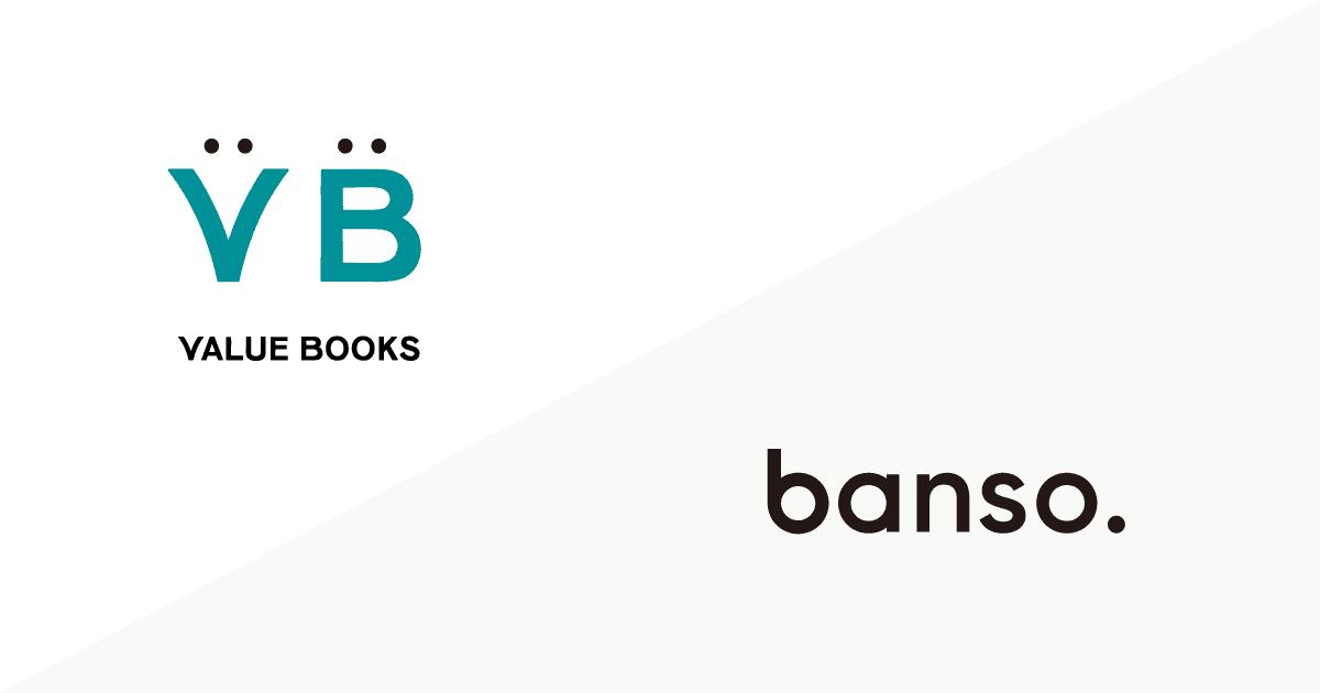 株式会社バリューブックス様に、banso.をご導入いただきました