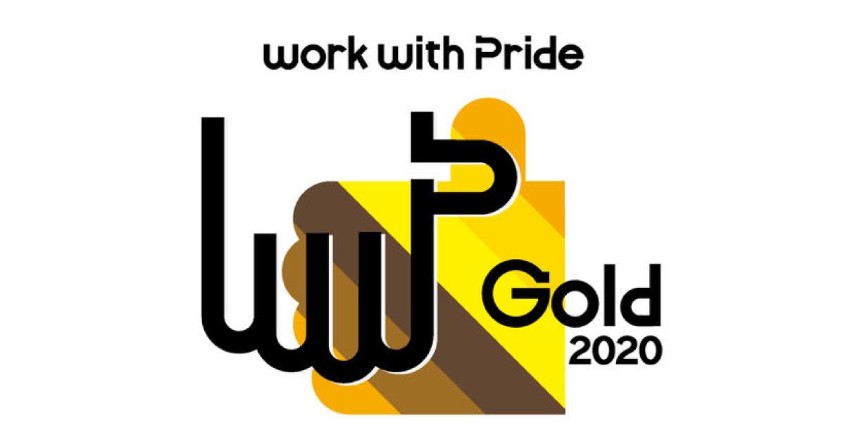 パーソルチャレンジ、LGBTに関する取組み指標「PRIDE指標」において最高評価の「ゴールド」を受賞