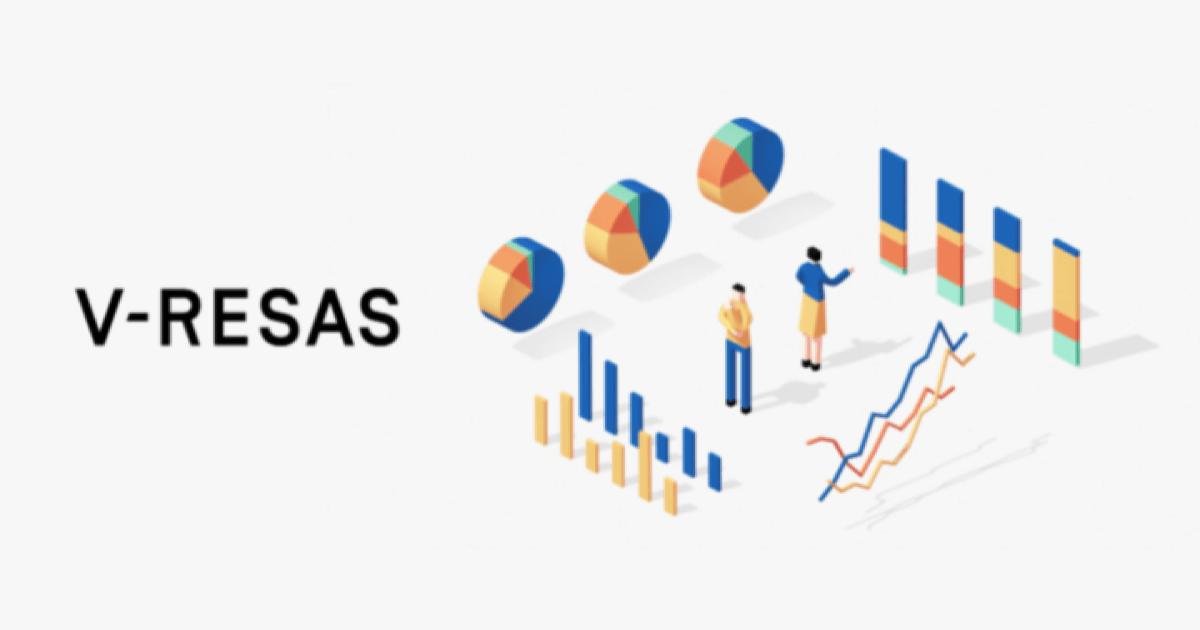 株式会社フロッグが「V-RESAS」に雇用関連データを提供