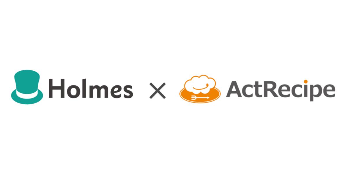 ContractS株式会社(旧株式会社Holmes)が、アスタリスト株式会社とテクノロジーパートナーとして業務提携。iPaaS「ActRecipe」と「ホームズクラウド」とのAPI連携を開始